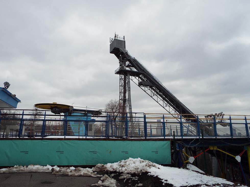 Ski jump in Mosocw